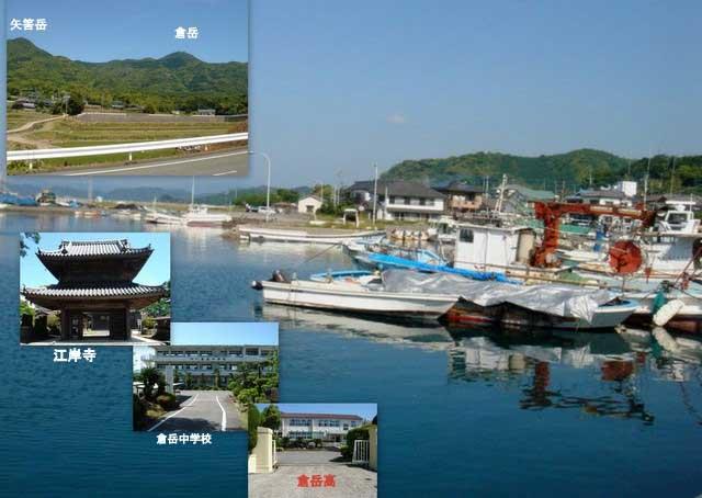 倉岳高校の西側からの風景(左 ...